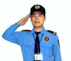 Ngày 01/04/2017 Công ty TNHH DV Bảo Vệ An Viên với uy tín và chất lượng dịch vụ hàng đầu trong lĩnh vực bảo vệ đã được Công ty Cổ Phần Thép Trang Hùng tin tưởng lựa chọn ký hợp đồng triển khai dịch vụ bảo vệ chuyên nghiệp tại Mai Đình - Sóc Sơn - Hà Nội.
